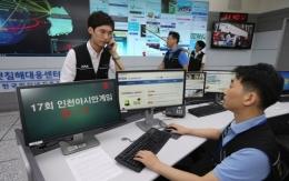 KISA, 인천아시안게임 비상대응반 24시간 가동한다