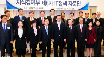 `제8차 IT정책자문단 회의`가 지식경제부 주최로 4일 서울 팔래스호텔에서 열렸다. 홍석우 지식경제부 장관(앞줄 가운데)을 비롯한 자문위원들이 기념 촬영을 하고 있다.박지호기자 jihopress@etnews.com