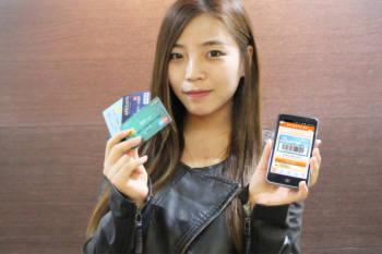 KG모빌리언스는 금융결제원과 연계해 스마트폰에서 생성된 바코드로 오프라인 매장에서 대금 결제 시 실시간 통장계좌 출금이 가능한 `엠틱 계좌이체 서비스`를 24일부터 시작한다.