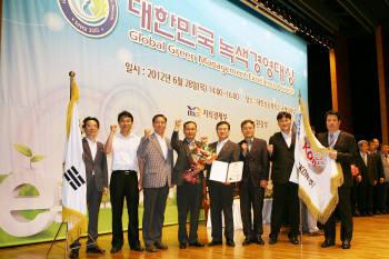 김병일 한전KDN 사장(왼쪽 네번째)이 녹색경영대상 국무총리상을 수상 후 화이팅을 외치고 있다.