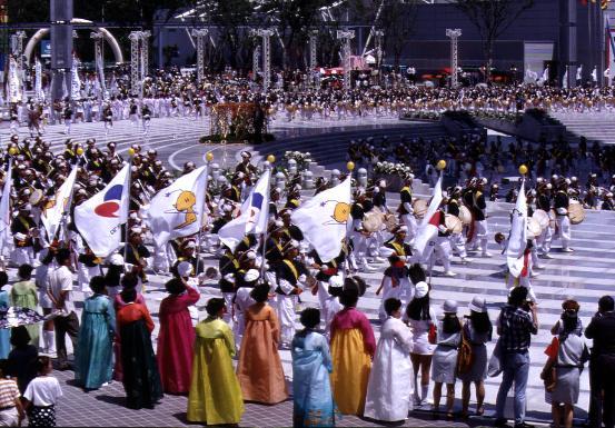1993년 대전엑스포 개막식 장면