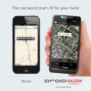 조롱거리 된 '애플 지도'…이런 말까지 들을줄이야