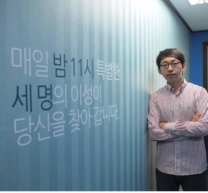 [스타트업 CEO 희망릴레이]남경식 에이프릴세븐 대표