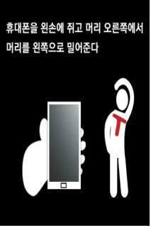 터틀넥 등 18편 선정 `부산모바일앱 공모전`