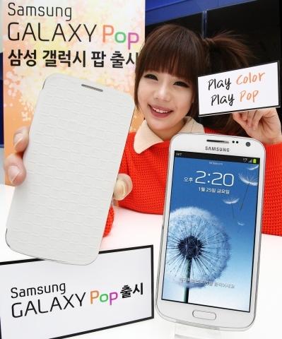 삼성의 새 쿼드코어폰 '갤럭시 팝'…오렌지색상도