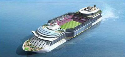 월드컵을 배 위에서…창조경제 프로젝트 제안