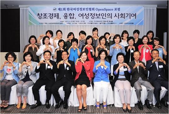 한국여성정보인협회 '오픈스페이스' 포럼 개최