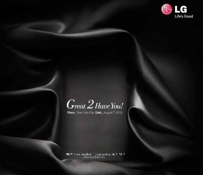 G2 제품 발표회 초대장