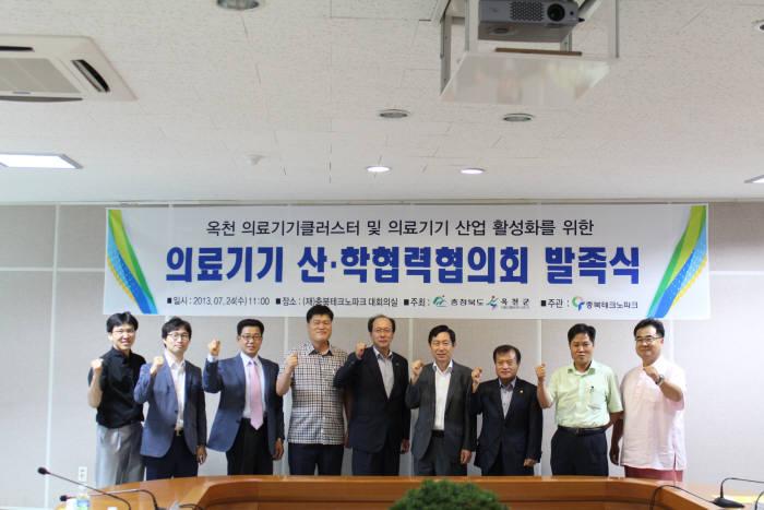 충북TP, 의료기기 산학협력협의체 발족 - 전자신문