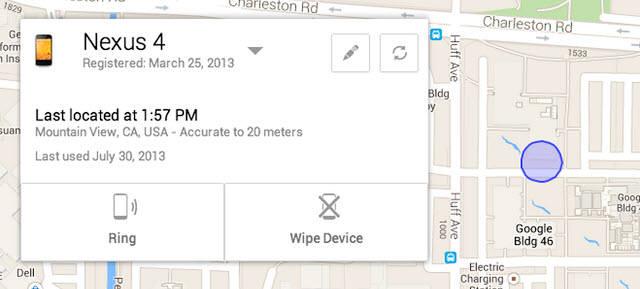 `내 스마트폰 어디있지` 구글 분실시 찾기 기능 추가
