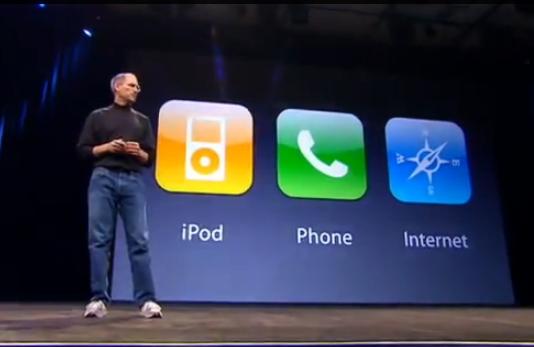 2007년 아이폰 첫 소개, 스티브 잡스도 떨었다