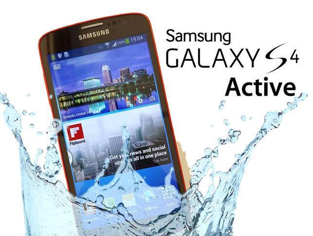 방수방진 기능을 탑재한 아웃도어 특화 스마트폰 `삼성전자 갤럭시S4 액티브`