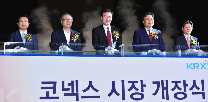 지난 7월 1일 한국거래소에서 코넥스 시장 개장식이 열려 관계자들이 개장을 알리는 버튼을 누르고 있다.