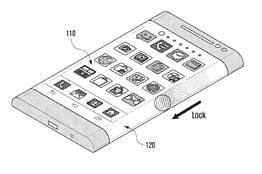 삼성전자, 미국서 곡면 스마트폰 특허 출원 - 전자신문