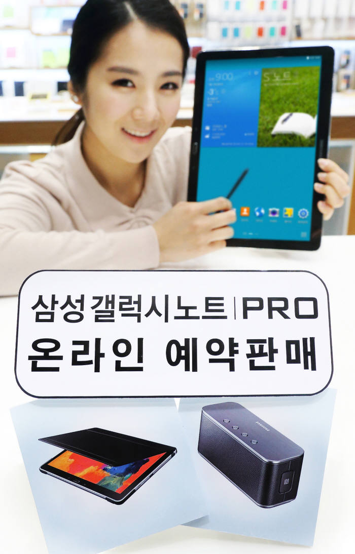 삼성전자가 오는 22일부터 `갤럭시노트 프로` 의 국내 예약판매를 실시한다. 삼성전자 모델이 서초동 삼성전자 딜라이트숍에서 갤럭시노트 프로를 소개하고 있다.