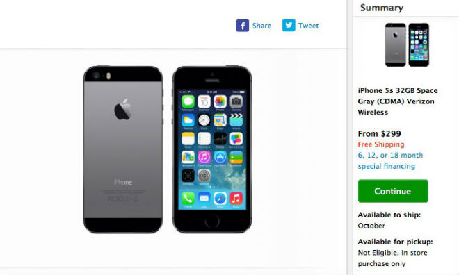 아이폰5S 픽업 서비스, 하루 만에 '중단'