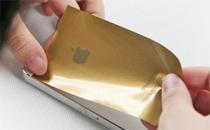 中, 단돈 300원이면 '황금 아이폰5S'로 변신