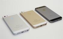 애플, 홍콩서 구매한 아이폰5S·5C 중국서 AS 불가…왜?