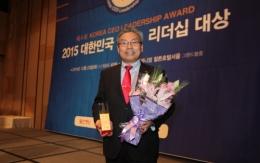 허엽 남동발전 사장, CEO리더십 창조혁신 대상