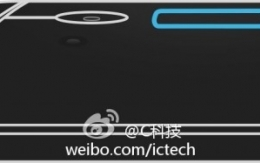 HTC One Max 지문인식기능, 손가락이 바로 `단축키`