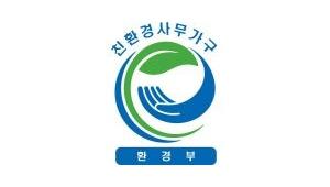 {htmlspecialchars(환경산업기술원, 중소기업 환경마크 인증 돕는다)}