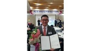 지케스 '스마트데이터센터 융합관리플랫폼', 국회 4차산업혁명포럼 대표상 수상
