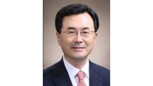 '제4대 원자력안전 옴부즈만'에 소병철 석좌교수