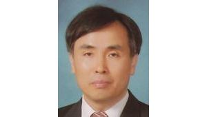영남대, 독성폐수 처리용 나노촉매 개발