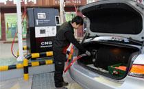 효성, 국내 첫 택시용 CNG 충전설비 공급