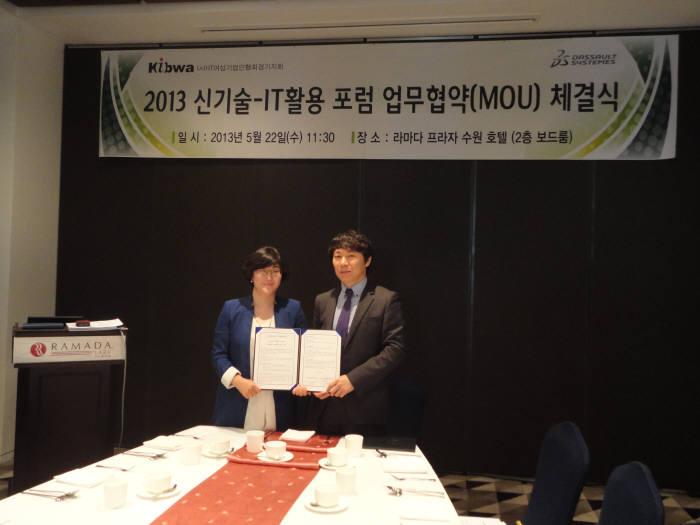 IT여성인재양성 및 사회 공헌을 위한 업무협약
