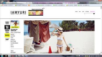 아이엠유리 사이트 메인화면.