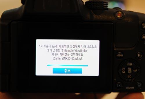 ▲ 와이파이 기능으로 다양한 활용이 가능하다.