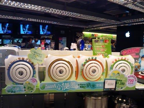 ▲ '루바'는 홍콩 진출 첫 해에만 5만 대를 팔았다.