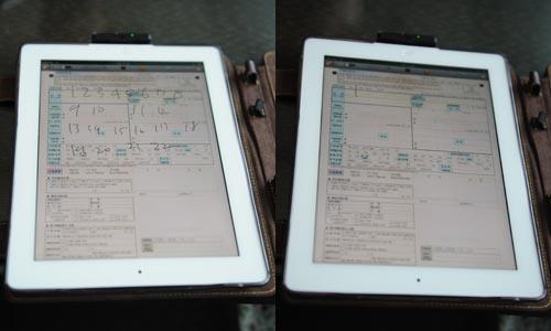 ▲ 언두·리두 기능을 이용해 메모 내용을 쉽게 되돌릴 수 있다.