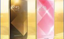 애플-삼성 골드 스마트폰 대결