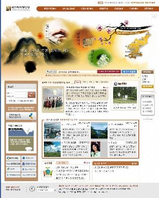[지식보고, 국가지식포털] (12·끝)북한지역정보