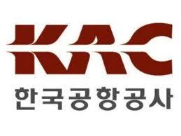 한국공항공사, 전국 14개 공항 콜센터 통합