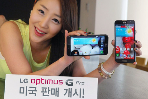 LG Electronics to Double the Sales of Its Smartphone Year-on-Year