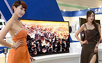 Samsung and LG to Release 70-Inch AM OLED TVs in the Second Half of the Year