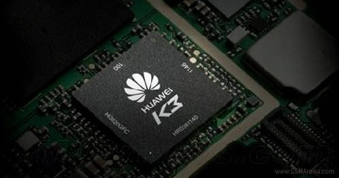 ZTE to launch independent `4G mobile chip' in Sep…Chinese smartphone semiconductors are coming