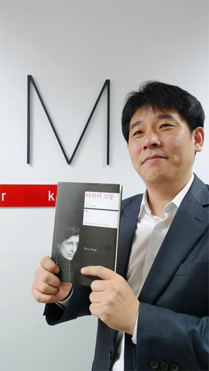 [CEO와 책]류기훈 나임네트웍스 대표 '타인의 고통'