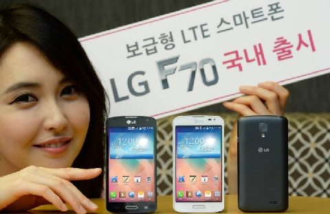 LG Electronics launches 'LG F70,' an LTE smartphone with an under-KRW300,000 price tag