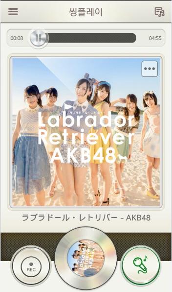 일본 아이돌 AKB48의 '래브라도 리트리버'를 MR로 변환하는 화면