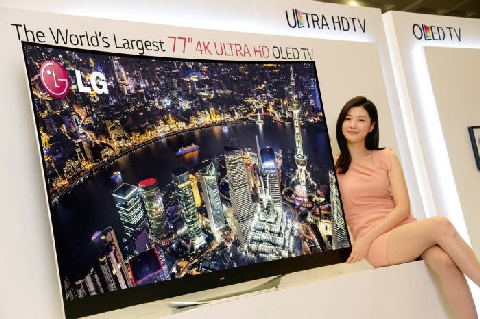 LG to launch the curved UHD OLED TV next month