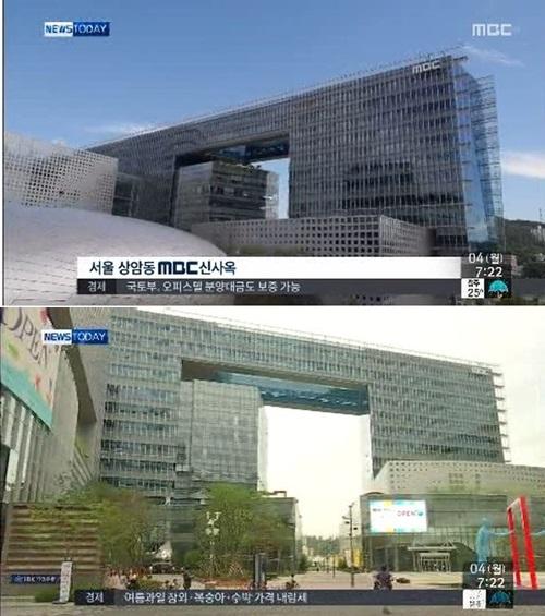 상암 MBC 신사옥