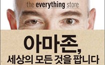<390> 공인인증서 폐지와 모바일 결제