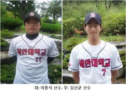 연이은 프로야구단 입단으로 주목받는 세한대학교 야구부