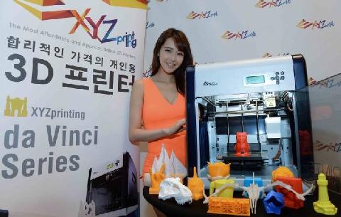 3D printer maker XYZ Printing enters Korean market, will release below $500 3D printers next year