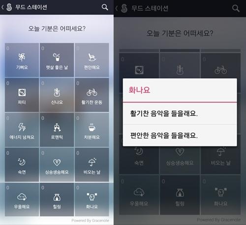 [이버즈리뷰] LG 스마트 오디오 'NP8740'
