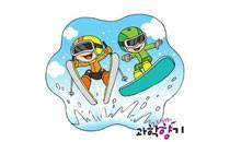 눈(雪) 위의 스포츠! 스키와 스노보드 정복하기